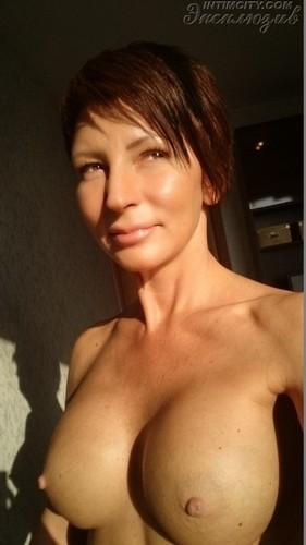 Ariel prostituée Paray-Vieille-Poste